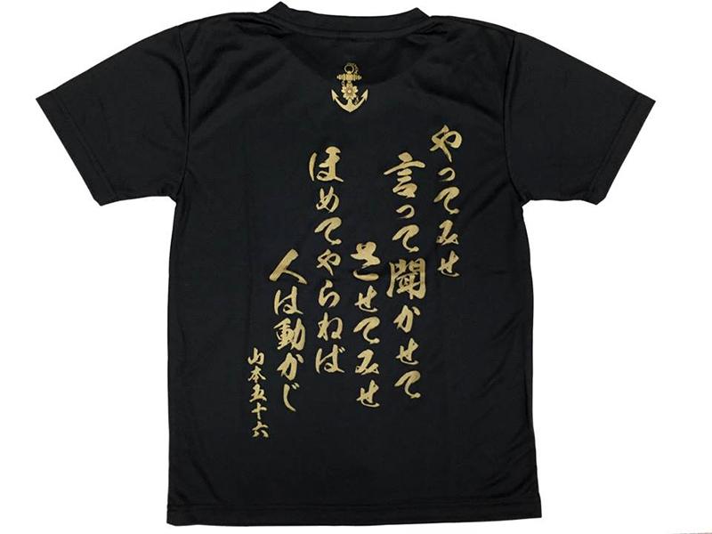 やってみせTシャツ