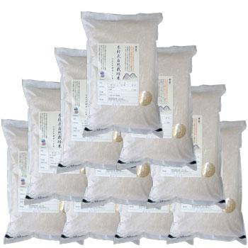 宮城県産ササニシキ 玄米5kg