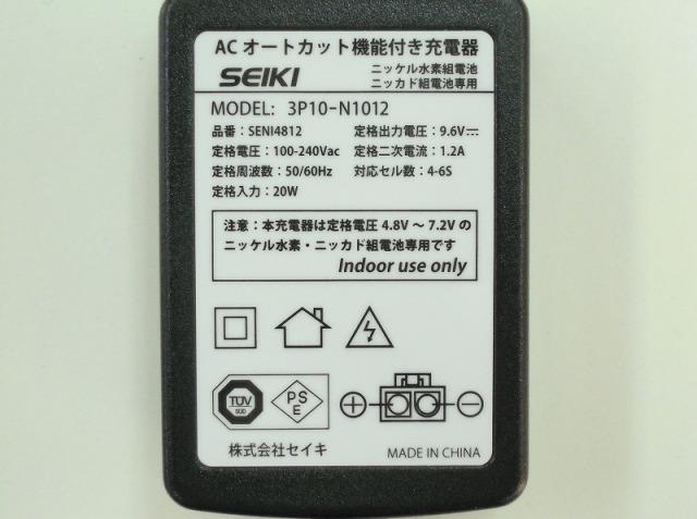 SENI4812充電器銘板画像