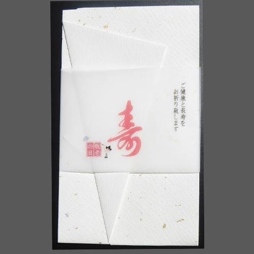 【祝!敬老】たとう紙入り角切こんぶ茶