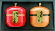 【鈴子缶】 塗 2本入り