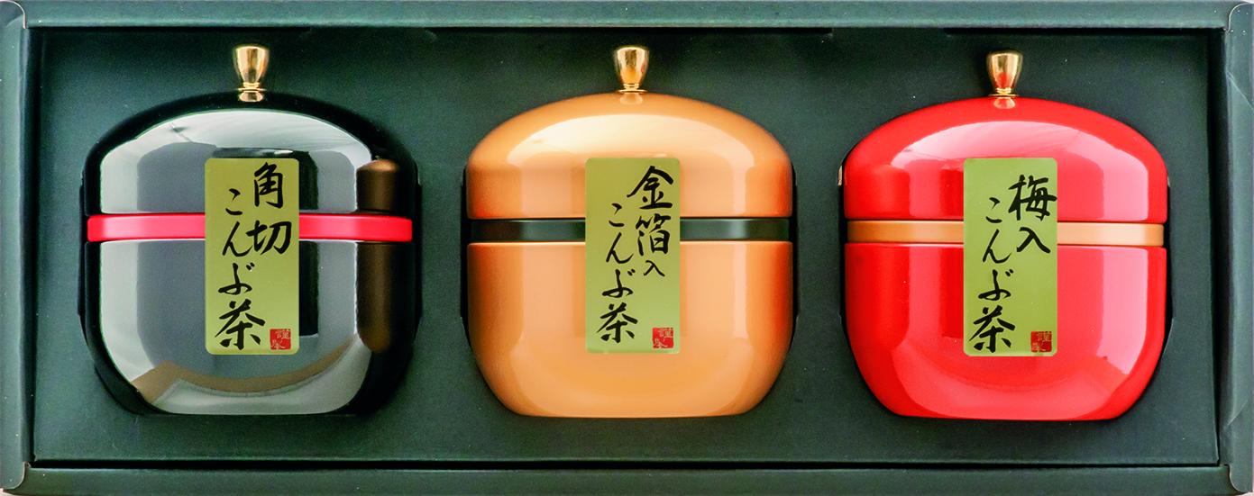 【鈴子缶】 塗 3本入り