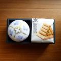鈴子缶入大山煎茶と抹茶の里セット