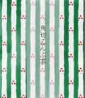 'プチ' 角切こんぶ茶 【ポストイン発送可】