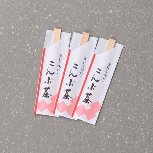 楊枝20本入り(紙袋入り) 【ポストイン発送可】