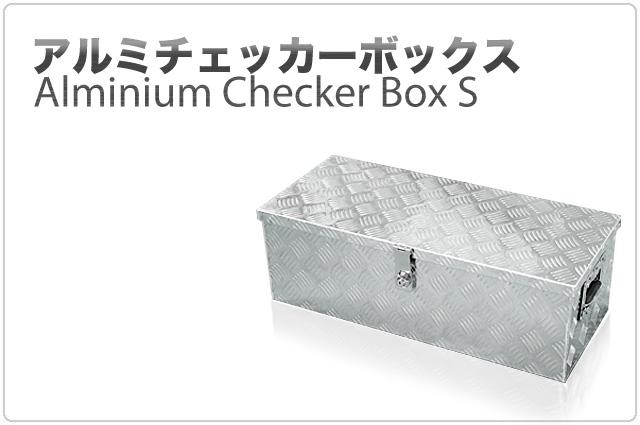 軽トラ荷台ボックス 軽トラック用 アルミボックス 工具箱 ツールボックス 760×320×250mm 鍵付き 高品質 大型 高級 アルミ工具箱 BOX