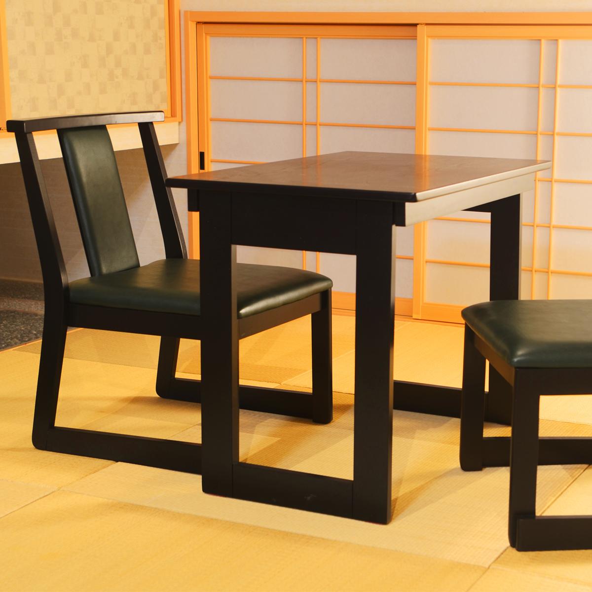 和座敷チェア テーブル 3点セット