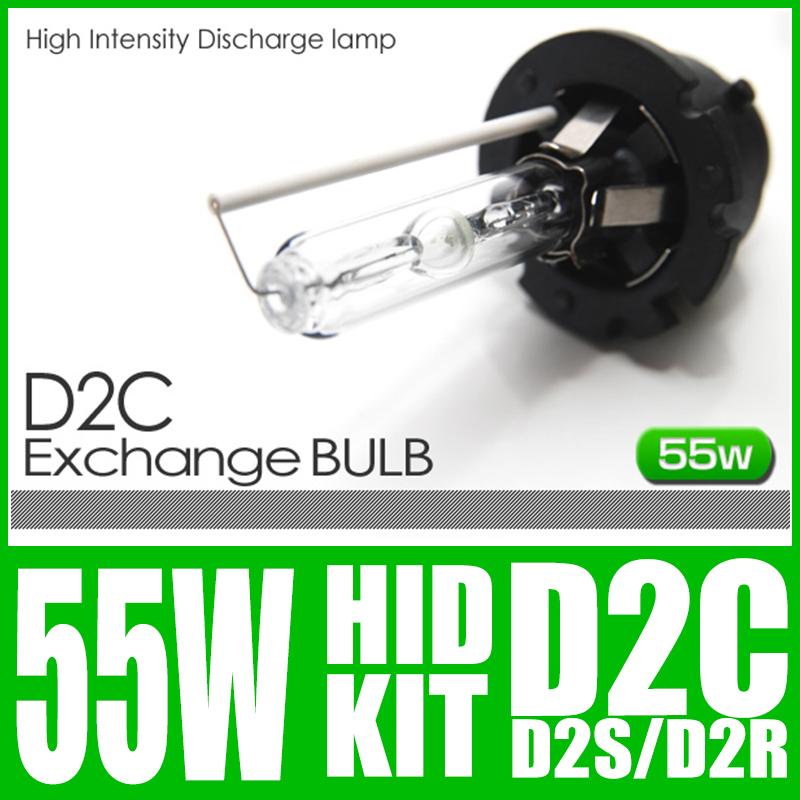 HID D2R D2S 純正交換 HID 55W D2Cバルブ ヘッドランプ 車 ドレスアップ ケルビン数 6000k 8000k 10000k 12000k 15000k 30000k