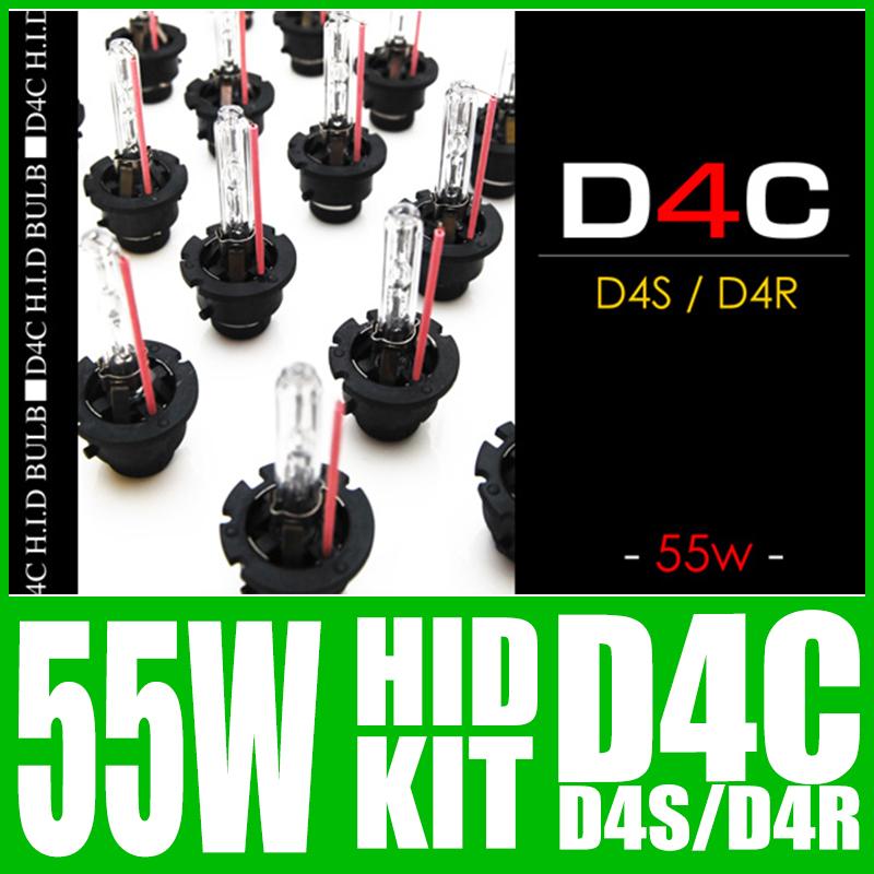 HID D4R D4S 純正交換 HID 55W D4Cバルブ ヘッドランプ 車 ドレスアップ ケルビン数 6000k 8000k 10000k 12000k