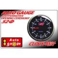 時計 オートゲージ 52Φ PK ワーニング機能・ピーク機能付き付 電子式  スモークレンズ 52mm ホワイト/アンバーLED