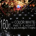 イルミネーション ネット ライト 網 160球 160灯 LED 1m×2m 白 ホワイト 延長用 クリスマスイルミネーション イルミ