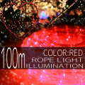 イルミネーション ロープ ライト 100m 3000球 3000灯 LED 赤 レッド 延長用 クリスマスイルミネーション イルミ