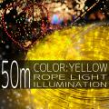 イルミネーション ロープ ライト 50m 1500球 1500灯 LED 黄 イエロー 延長用 クリスマスイルミネーション イルミ