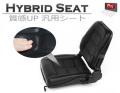豪華版 汎用シート 座席 リクライニングシート 前後移動 ハイブリット クッッションUP