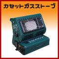 電源不要!角度調整可能!ポータブル式カセットガスストーブ カセットガスヒーター/携帯ガスストーブ  緑