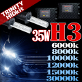 HID H3 キット 35W HIDフルキット HIDキット ヘッドライト キセノン ディスチャージヘッドライト HIDライト hid H3 車 パーツ カー用品 ケルビン数【6000K 8000K 10000K 12000K 15000K 30000K選択