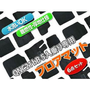 QNC20 QNC21 bB 5人乗り フロアマット6P 黒