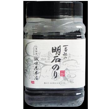 明石のり(化学調味料不使用)