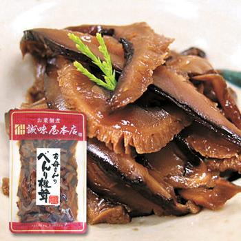 べんり椎茸