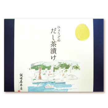 だし茶漬け2個詰合せ(兵庫神戸ブランドセット)