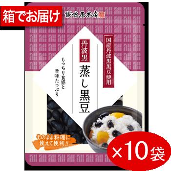 誠味屋本店 丹波黒蒸し黒豆70g