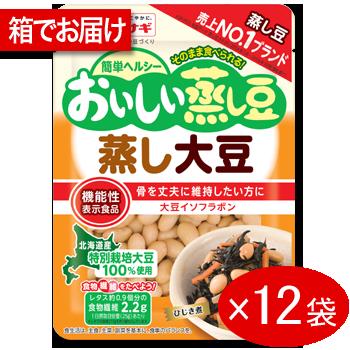 おいしい蒸し豆 蒸し大豆×12袋