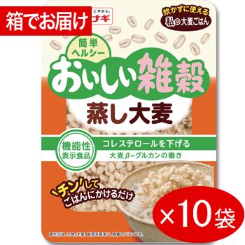おいしい雑穀 蒸し大麦10袋入