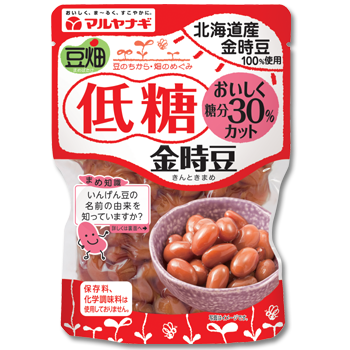 豆畑 低糖金時豆