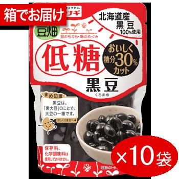 豆畑 低糖黒豆