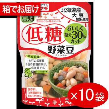 豆畑 低糖野菜豆