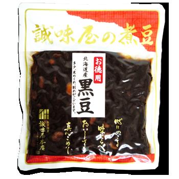 お徳用北海道産黒豆