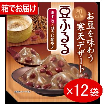 豆ふるる あずきほうじ茶ラテ
