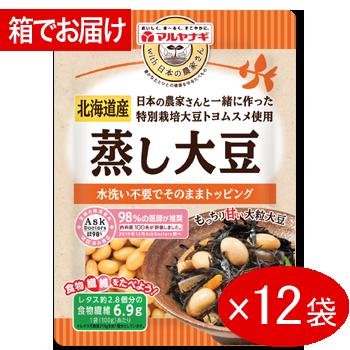 北海道産蒸し大豆