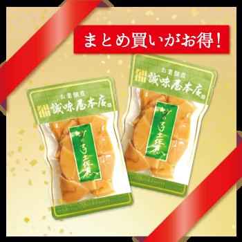【まとめ買いがお得!】竹の子土佐煮
