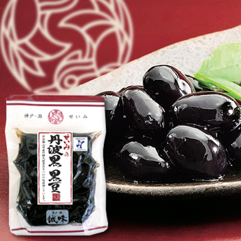 丹波黒黒豆