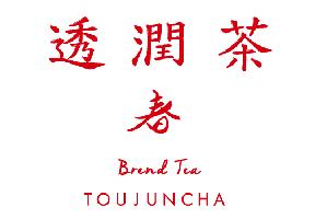透潤茶 春