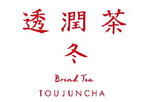 透潤茶 冬