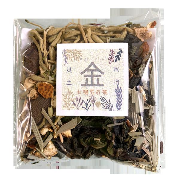 壮健五行茶・金茶