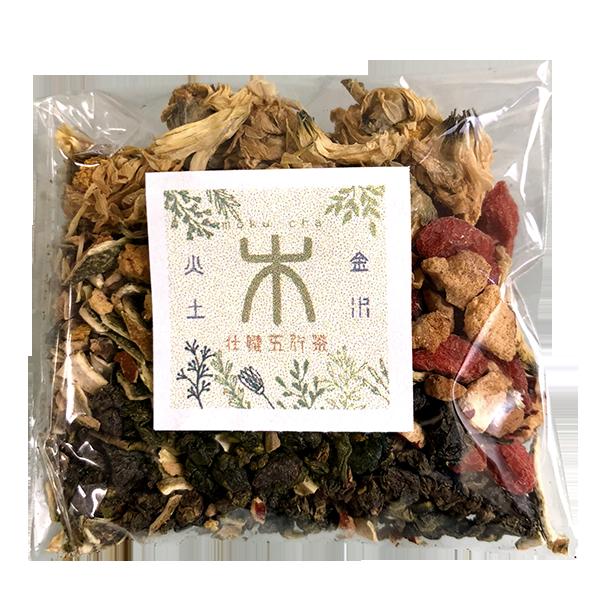 壮健五行茶・木茶
