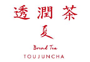 透潤茶 夏