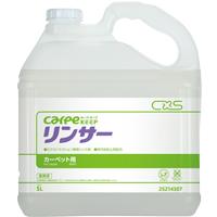 cxs-0013.jpg