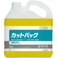 cxs-0014.jpg