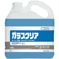 cxs-0019.jpg