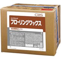cxs-0043.jpg