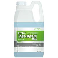 cxs-0066.jpg