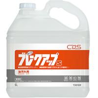 cxs-0096.jpg