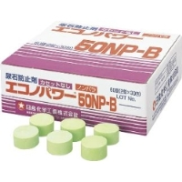 konishi-0013.jpg