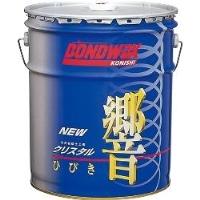 konishi-0020.jpg