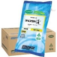 konishi-0024.jpg