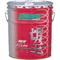 konishi-0025.jpg